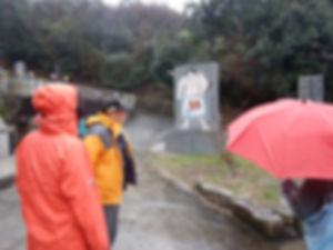 三高山02.jpg