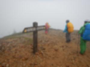五竜岳HP21.jpg