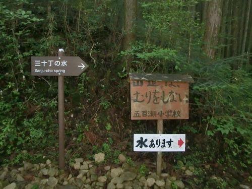 熊野古道25.jpg