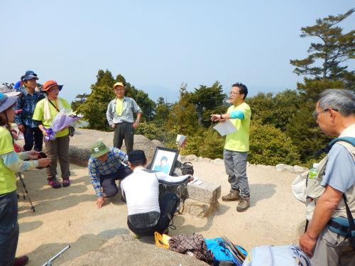 宮島追悼登山08.jpg