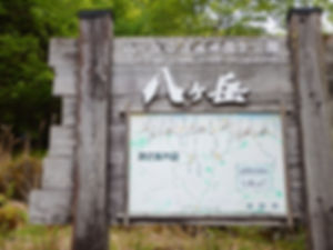 八ヶ岳HP0030.jpg
