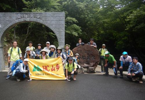 岳切渓谷HP_21.JPG