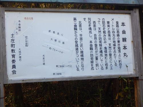 小豆島07.jpg