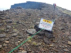 八ヶ岳HP0200.jpg