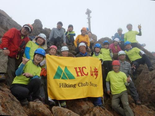 八ヶ岳HP0370.jpg