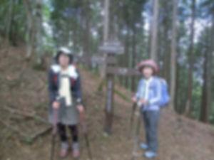 熊野古道11.jpg