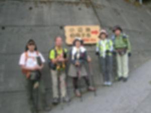 熊野古道10.jpg