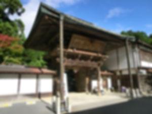 熊野古道01.jpg