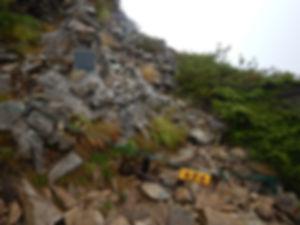 五竜岳HP22.jpg