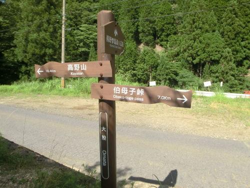 熊野古道08.jpg