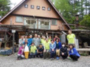 八ヶ岳HP0040.jpg