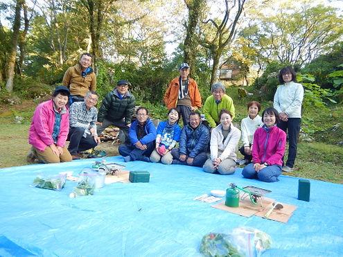秋吉台キャンプHP13.jpg