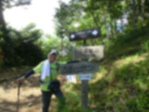 熊野古道03.jpg