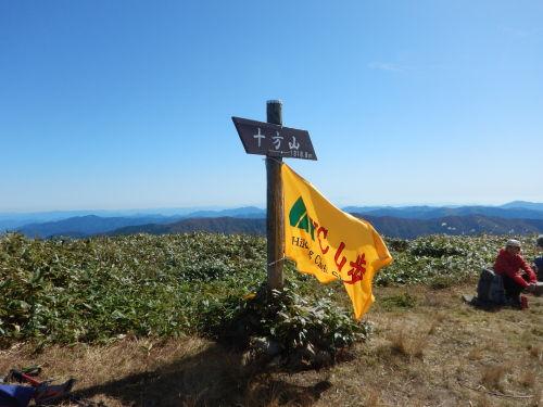 十方山HP06.jpg