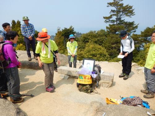 宮島追悼登山11.jpg