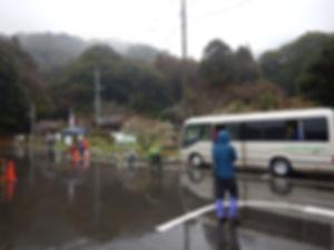 三高山01.jpg