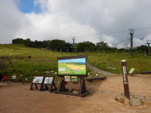 五竜岳HP04.jpg