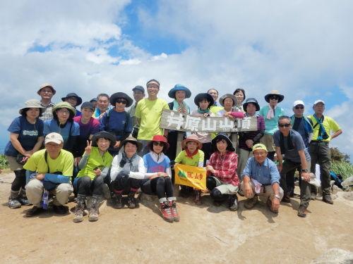 井原山HP16.jpg