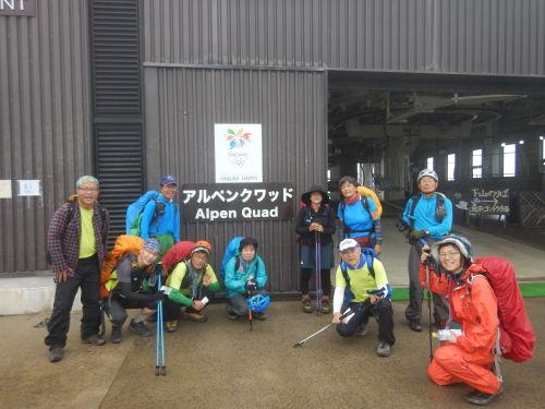 五竜岳HP32.jpg