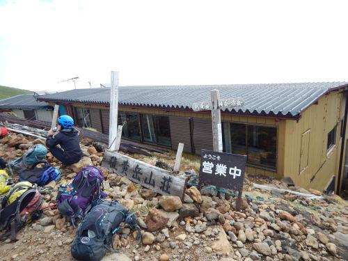 八ヶ岳HP0210.jpg