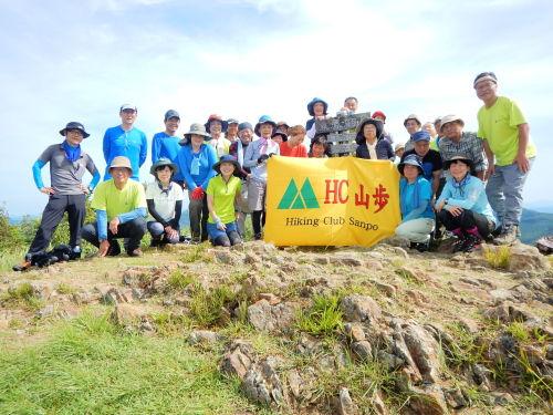 HP東鳳翩山11.jpg