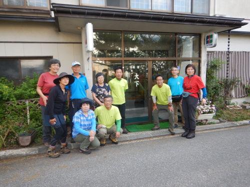 五竜岳HP02.jpg