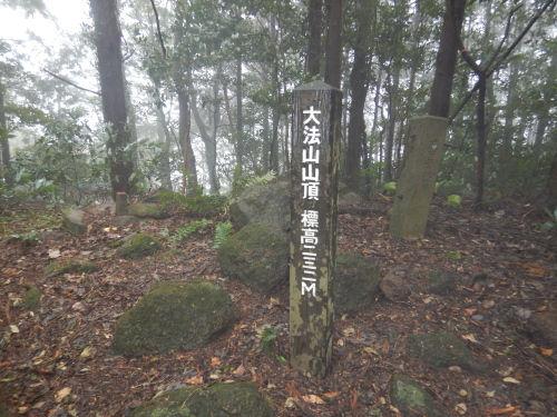 三高山11.jpg