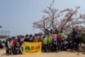 宮島追悼登山15.jpg