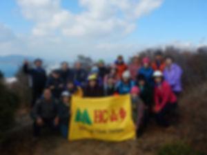 茶臼山HP10.jpg