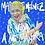 Thumbnail: CD La Vida a Mi Manera !!!FIRMADO POR LA ARTISTA!!!