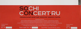 билет2.jpg
