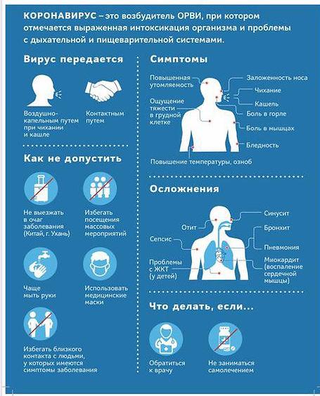 плакат1.jpg