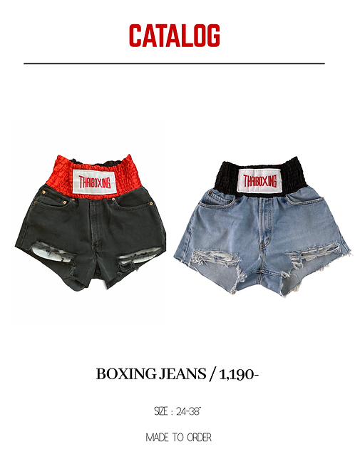 BOXING JEANS