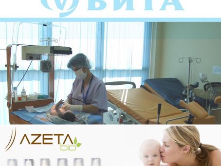 С Azeta Bio се грижат за новородените бебета в АГ отделението на болница VITA