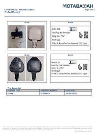 MSG0001LV0182 (1)-page-002.jpg