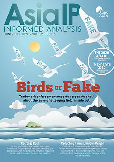 APEX_ASIA_IP_COVER_JUNE-JULY2020.jpg