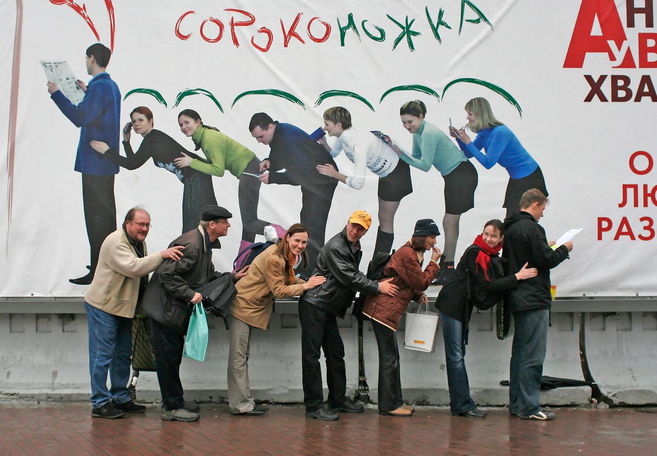 12 St. Petersburg 2005