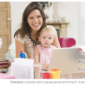 לאמא עצמאית קל יותר? ממש לא