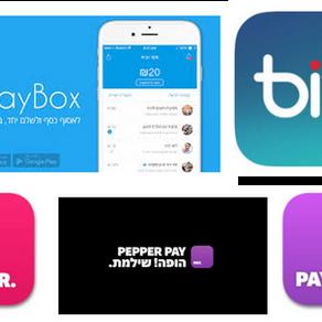 איבדתם שליטה? 6 טיפים להתנהלות חכמה בעידן אפליקציות העברת כספים - BIT, PAYBOX, PAY