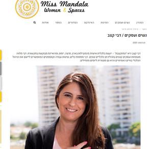 נשים ועסקים - כתבה עלי במגזין                    Miss Mandala - Women & Spaces