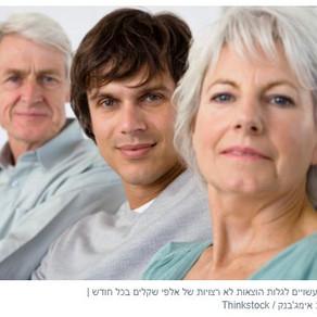 חילופי תפקידים: כך תעזרו להורים שלכם לחסוך כסף
