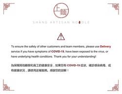 COVID Delivery Notice
