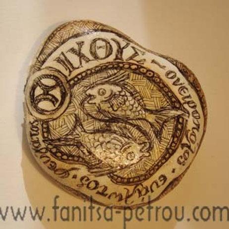 Ιχθύς / Pisces 2 - Hand painted Zodiac Stone