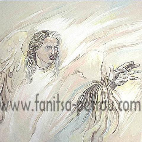 """Guardian Angel"" card"