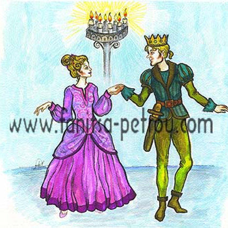 """Princess & Prince dancing"" small poster"