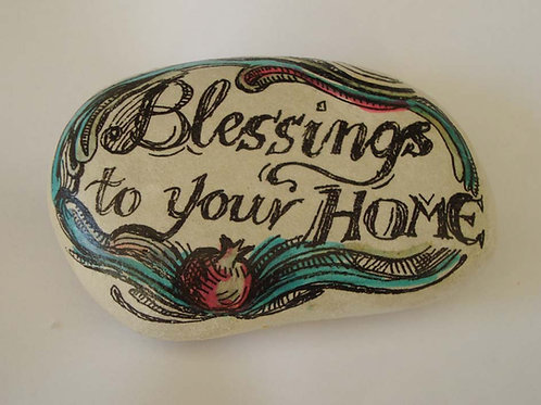"""""""Blessings to your home"""", 7- hand painted"""