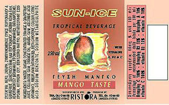 juice label_011