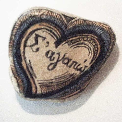"""""""Σ'αγαπώ"""" - 2 hand painted stone"""