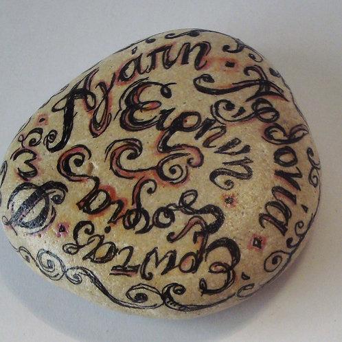 """""""Αγάπη, Αφθονία, Ειρήνη"""" - hand painted stone"""