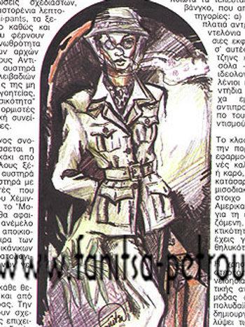 Fashion illustration - Safari jacket (Editorial)